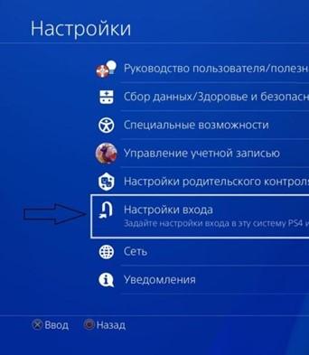 kak_udalit_polzovatelya2