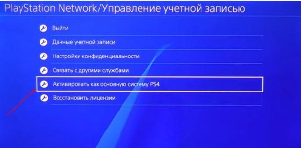 kak_udalit_polzovatelya7