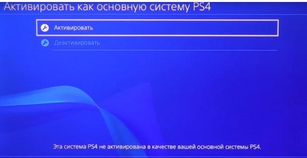 kak_udalit_polzovatelya8