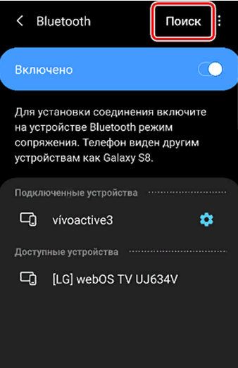 Kak_podkluchit_ps4_k_tekefone2