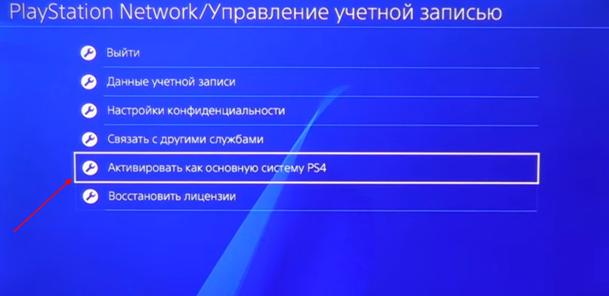Kak_privyazat2