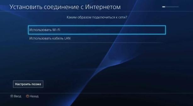 kak_igrat_online_ps42