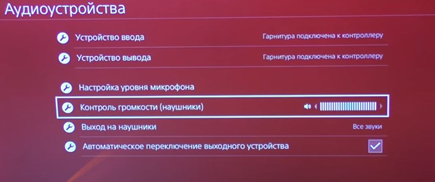 kak_vkl11