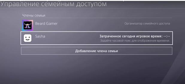 kak_vkl17