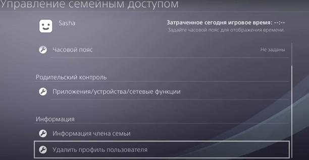 kak_vkl18