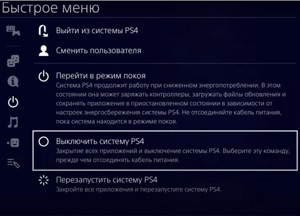 kak_vkl7